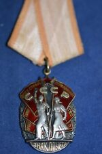 ORIGINAL  SOVIET RUSSIAN USSR AWARD MEDAL BADGE ORDER OF THE HONOR 792361