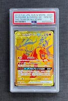 Pokemon PSA 10 Reshiram & Charizard GX Gold Tag Team All Stars Jap #220/173 Gem