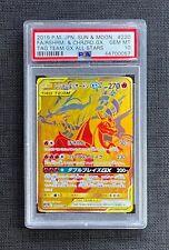 Pokemon PSA 10 Reshiram & Charizard GX Gold Tag Team All Stars Jap #220/173 Gem