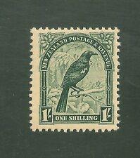 New Zealand SG #567 VF MNH - 1935 1sh Tui or Parson Bird Perf. 14x13.5