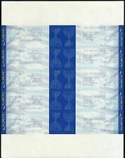 ISRAEL 2010 Stamp Sheet MASSAD Machine Labels THE FLAG - TEL AVIV  MNH XF