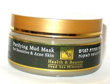 H&B 220gr 7.43 Oz Purifying Mud Mask For Sensitive & Acne Skin Dead Sea Minerals