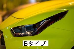 Result Japan Eyeline for the Suzuki Swift Sport ZC33S  (B Type)
