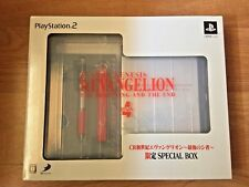 Neon Genesis Evangelion The Beginning and End [Limited Edition] PlayStation 2 JP