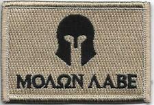 Coyote Black Tan Spartan Molon Labe Come and Take Patch VELCRO BRAND Hook