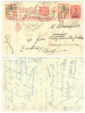 1911 Thailand Siam Postal Stationery 3s on 11/2a Bangkok2 Local Used Uprated