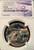 1967 ISRAEL SILVER 5 LIROT PORT OF EILAT NGC MS 67 VERY HIGH GRADE BEAUTY !!!
