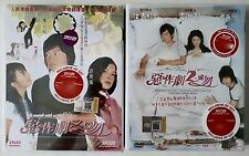 Taiwanese Drama DVD: It Started With A Kiss & They Kiss Again COMPLETE_Eng Sub_