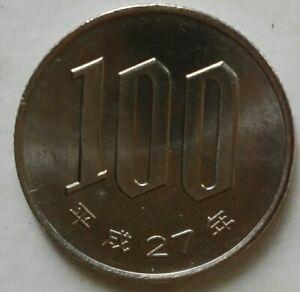 Japan 100 Yen (Heisei 27) coin 2015