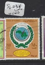 KUWAIT  (P0705BB)  TELECOMS  SG 1138  VFU