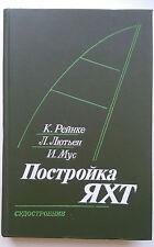 Buch / Book: Yacht Building. (K.Reynke, L.Lyuten, J. Moose)