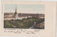 Old Russia Postcard. Sankt Petersburg. Year 1908. Open Letter to Berlin.