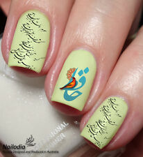 Persian Irani Farsi Hafez Poem Nail Art Sticker Water Transfer Decal wrap 110