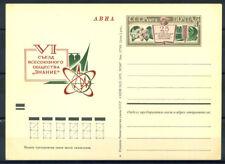 Russia 1972 Mi. 5 Intero postale 100% non viaggiato SAPIENZA