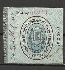 3319- GRAN SELLO FISCAL MONTEPIO COLEGIO NOTARIAL BARCELONA NUEVO * 2 PTS - 1887