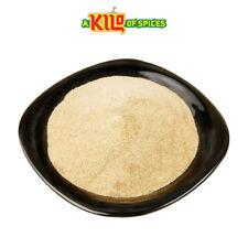 EDIBLE GUM ARABIC POWDER CHAR GUND ACACIA MESKA FOOD GRADE Free P&P 100g - 10kg