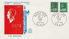 FRANCE FDC - 899 1814 1815 2 MARIANNE de BEQUET 5 10 1974