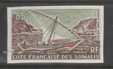 Somali Coast 1964 Scarce 85F Imperf Airmail Color Trial on Gummed Paper Umm Mnh