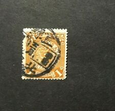 Imperial China Coil Dragon 1 cent nice Lunar Postmark hinged