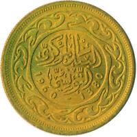 COIN / TUNISIA / 100 MILLIMES 1960 UNC FULL LUSTRE  #WT5018