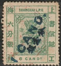 *1877 Shanghai Local Post Small Dragon, used, Chan LS66