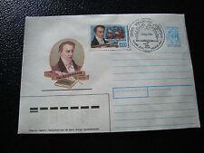 UKRAINE - enveloppe entier 1995 (cy51)