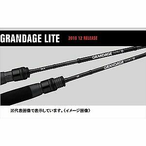 Apia GRANDAGE LITE 68-5 5 piece model spinning  Ship From Japan