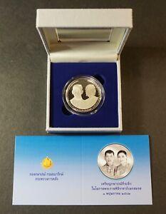 Thailand King Rama 10 X & Queen 20 Baht Proof Coin Wedding 2021 w/ Box & Cert.