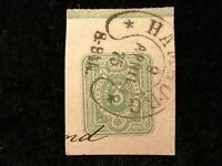 """Deutsches Reich 1875-MiNr.31 Ziffer im Oval,Wertangabe """"PFENNIGE"""",Hufeisenstempe"""