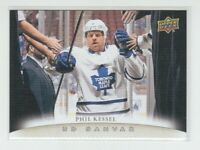 (71469) 2011-12 UPPER DECK CANVAS PHIL KESSEL #C79