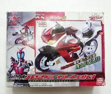 BANDAI Masked Kamen Rider KABUTO : DX KABUTO EXTENDER