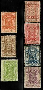 Saudi Arabia #L32-39 Complete Set 1922 MLH