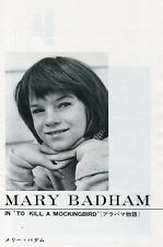 Mary Badham To Kill A Mockingbird Laurel Goodwin 1963 Japan Picture Clipping#Yd6