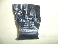THE REAL DEAL Rare - w/ Israeli Army Marks !! Idf Zahal Medic Medical Tourniquet
