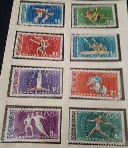 1968 Hungary Full Set Of 8 Stamps - Mexico Olympics -  PC/NH