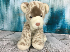 "Toys R Us Animal Alley 9"" Cat Plush Stuffed Animal Realistic Tan White Tiger"