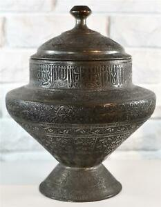 RARE Antique Middle Eastern Engraved Arabic Metal Vessel Islamic Qajar