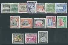 BRITISH GUIANA 1954 QE11 SET MNH FRESH LOOKING!