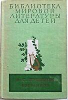 Alexander  Pushkin Illustrations  Dekhterev In Russian 1976