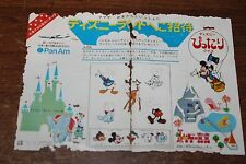 MODERN TOYS JAPANESE CATALOG SHEET