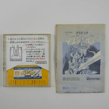 ASPIC Mahebiou no Noroi (Famicom Disk System) Nintendo Import Japan RPG