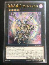 Japanese Yu-Gi-Oh Card- Darktellarknight Batlamyus INOV-JP051 Ultmate Rare-Nm/M
