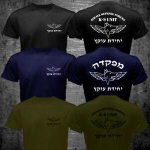 New Israel Defense Forces Canine k-9 Dog Sayeret Oketz Unit Military T-shirt