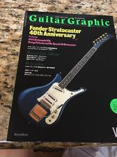 Rittor Music: Guitar Graphic Vol 2, Fender Strat 40th Anniversary 0ct 1996 RARE