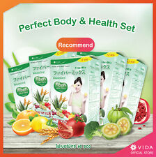 High Quality Health Natural Powder Supplement Drink By FiberMix (5 boxs)