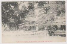 Japan postcard - The Pavilion, Yugaho, The Kanazawa Park