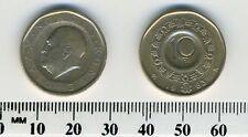 Norway 1983 - 10 Kroner Nickel-Brass Coin - King Olav V - order chain