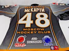 Mk KAPTN #48 - MOSCOW BEER KINGS HOCKEY CLUB JERSEY - SIZE 52