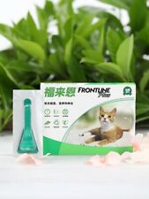 Frontline Plus spot-on solution for Cats - 3 Pack (3x0.67 ml.)