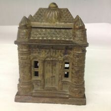 Vintage CAST IRON  FOUR TOWER Bank BLDG BANK 455-G